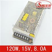 Smun/西盟单组输出120w15v开关电源