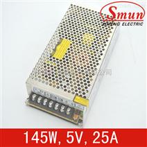 Smun/西盟单组输出145w5v开关电源