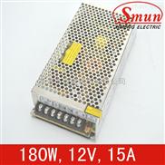 Smun/西盟单组输出180w12v开关电源
