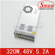 Smun/西盟单组输出320w48v开关电源