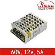 SML-60-12-Smun/西盟LED专供60w12v开关电源
