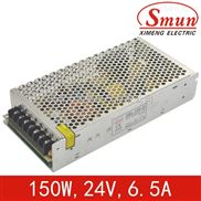 SML-150-24-Smun/西盟LED专供150w24v开关电源
