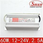 SMA-60-24-Smun/西盟驱动恒流60w24v开关电源
