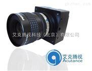 900万像素高像素工业摄像机彩色USB2.0接口工业相机