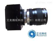 500万像素黑白百万像素工业摄像机可开发USB2.0接口工业相机