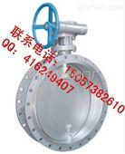 D341W-0.25C铸钢涡轮通风蝶阀
