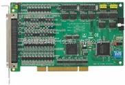 PCI-1240U-研华采集卡PCI-1240U