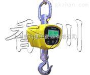 OCS-XC-GGE100kg小型吊秤,200公斤电子吊磅,300公斤吊钩秤