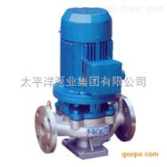 IHG不鏽鋼立式管道泵