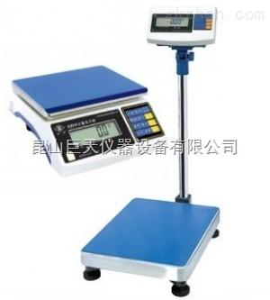 英展300公斤电子秤