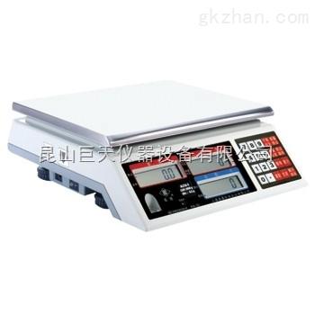 电子桌秤6kg电子秤,6kg计数计重电子称批发价