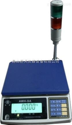 英展1.5kg报警桌秤称,英展电子报警称秤称重1.5kg