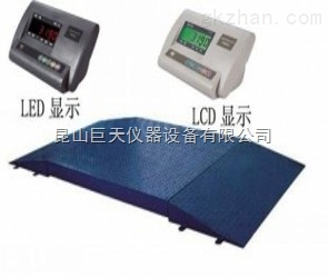 嘉定1吨电子地磅秤,电子平台秤1吨小地磅批发