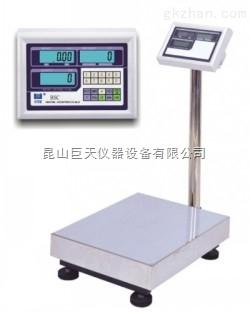 郑州60公斤计数电子台秤,60公斤精度5克电子称
