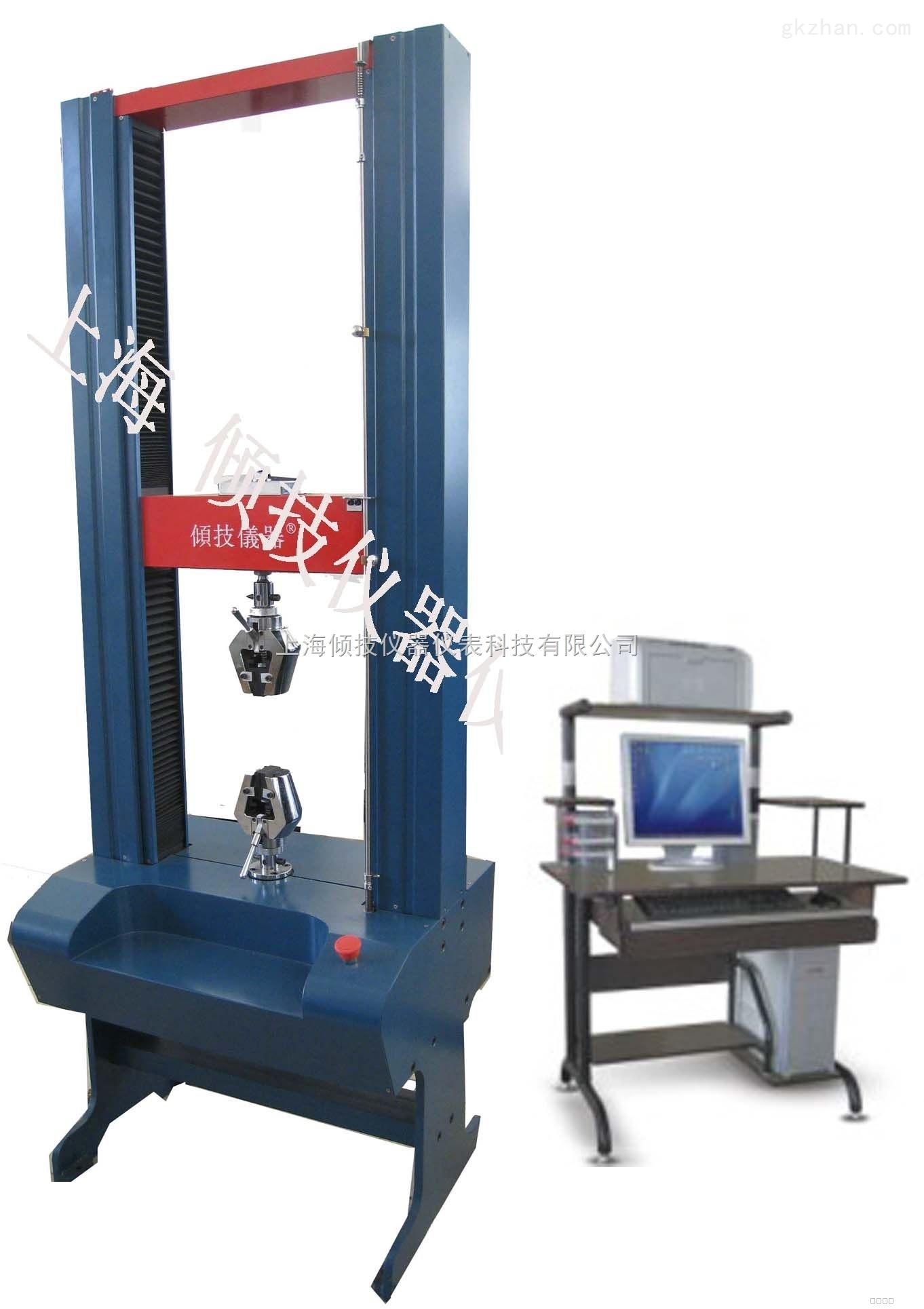 复合材料剪切强度试验机