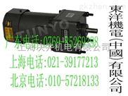 北京东洋机电专业生产电子调速器