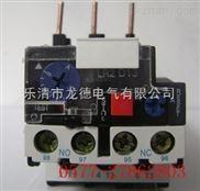 LR2热继电器专业制造商