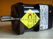 BL XL系列摆线针轮搅拌减速机