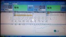 定制电子秤称重管理软件