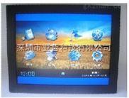 工业液晶显示器