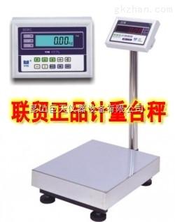 称量60kg/5g电子计重台秤,台秤60kg/5g计重秤称
