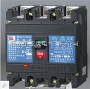 CM1塑壳断路器价格-CM1塑壳断路器浙江价格