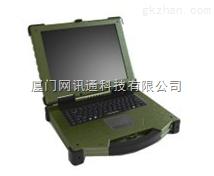 研祥工控机JNB-1501,铝合金军用加固笔记本