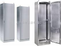 配电箱、配电柜、低压机箱机柜、电控柜、变频控制柜