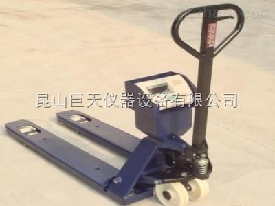 常熟称重1t带打印叉车电子秤/常熟称重1t液压托运叉车秤报价