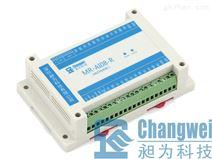 8路热电阻温度采集模块 RTD转485采集 RS485型IO模块
