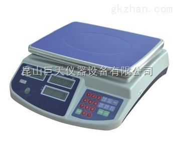 桌秤3kg计数电子天平,计数秤3kg电子桌秤价格