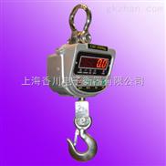 OCS-XC-AAE-宝山2吨直视电子吊磅