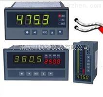 智能高端温度仪表HST