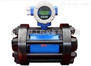 SL-LDE-循环水流量计