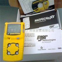加拿大BW MC2-4四合一气体检测仪-一级代理商、低价、现货促销。