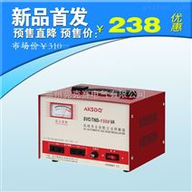 爱克赛专业生产单相交流稳压器TND-1500VA