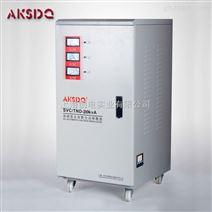 供应爱克赛小型工厂用单相稳压器TND-30KVA
