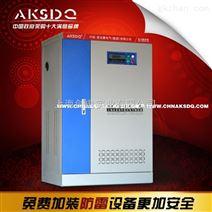 供应爱克塞医疗器械用三相大功率稳压器SBW-150KVA