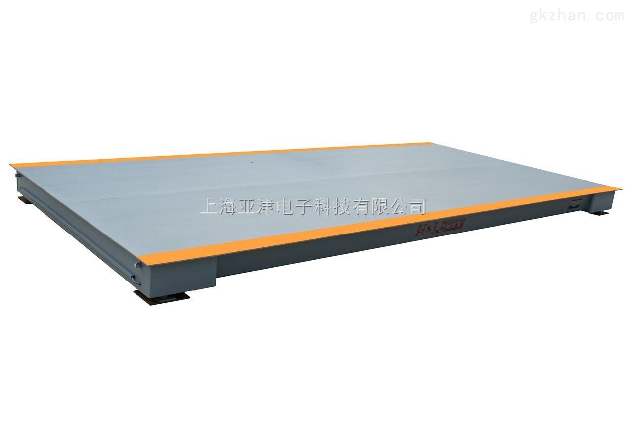 【亚津】60吨数字式电子汽车衡