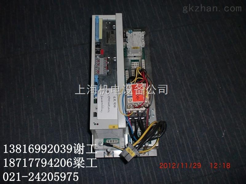 变频器维修/伦茨evs9300大功率伦茨变频器/lenze/伦茨