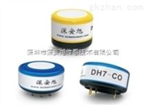 硫化氢传感器深安旭直销DH4-H2S-100电子元器件电化学气体传感器