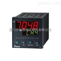 厦门宇电AI-7048型四路温控器温控仪表