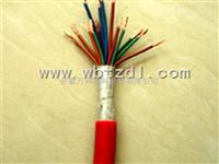 NH—DJYPV耐火聚乙烯计算机电缆