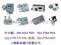 HEP正品阀门定位器HEP-15 HEP-15-126 HEP-15PTM