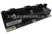 PP30012HS6A-京诚宏泰代理ABB变频器IGBT模块PP30012HS6A