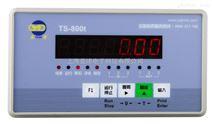 【亚津】Ts800t控制仪表显示器