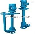液下式不锈钢排污泵