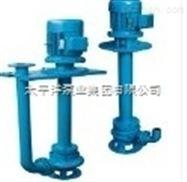 液下式不鏽鋼排汙泵