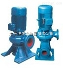 LWP不锈钢直立式排污泵
