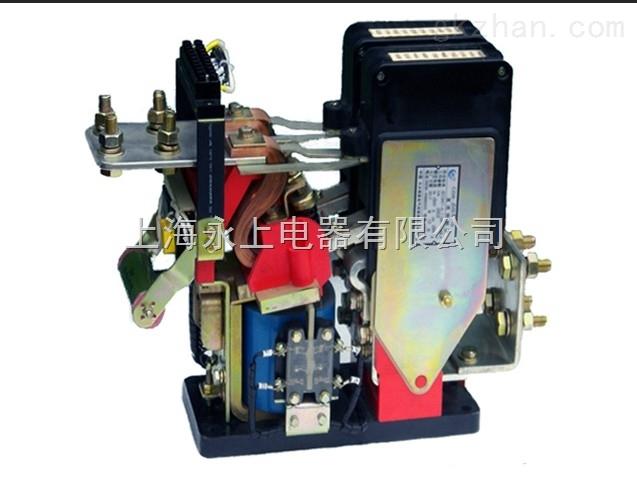 cz28-800q/10直流接触器